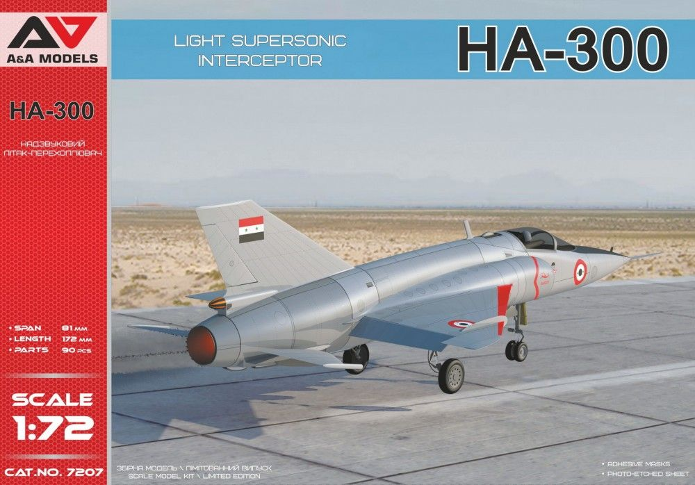 A & A Models 1/72 Helwan HA-300 Light Supersonic Interceptor # 7207