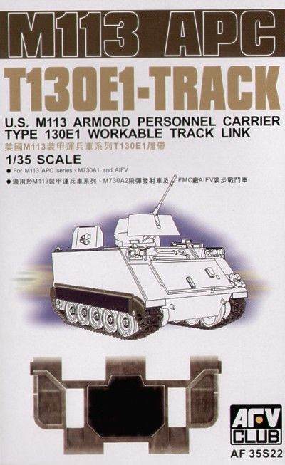 AFV Club 1/35 M113 APC T130E1 Workable Track # 35S22