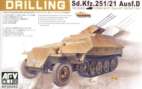 AFV Club 1/35 Sd.Kfz.251/21 Ausf. D Drilling German MG151 20mm AA Gun Early/Late # AF35082