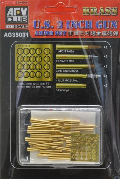 AFV Club 1/35 US 3 inch Gun Ammunition Set # AG35031