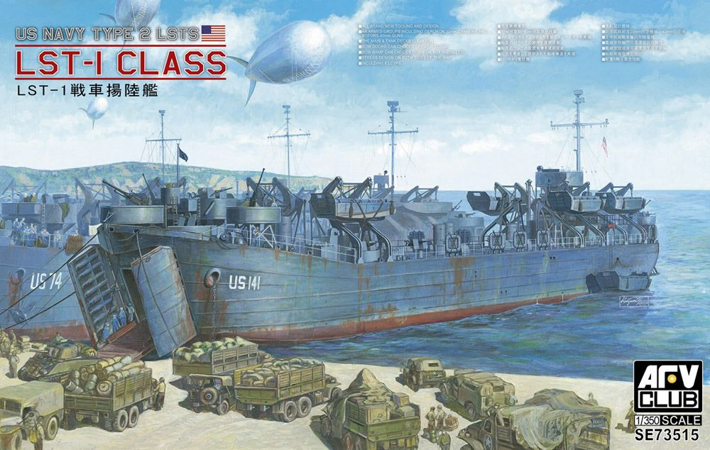 AFV Club 1/350 U.S. Navy LST-1 Class (Type II) WWII Landing Ship Tank *New Tooling* # SE73515