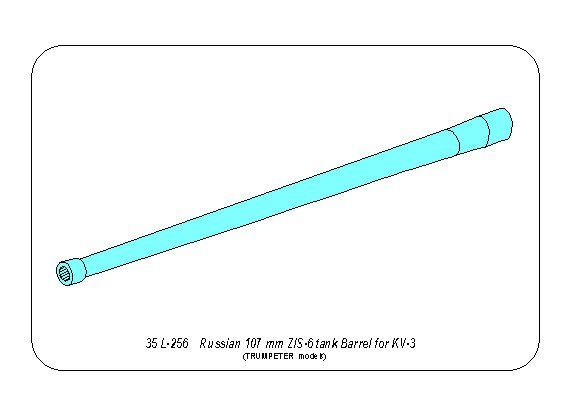 Aber 1/35 107mm ZIS-6 Tank Barrel for Soviet KV-3 # 35L256