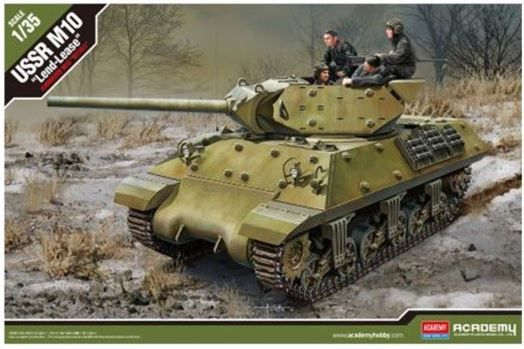Academy 1/35 USSR M10 Lend-Lease with 5 Figures # 13521
