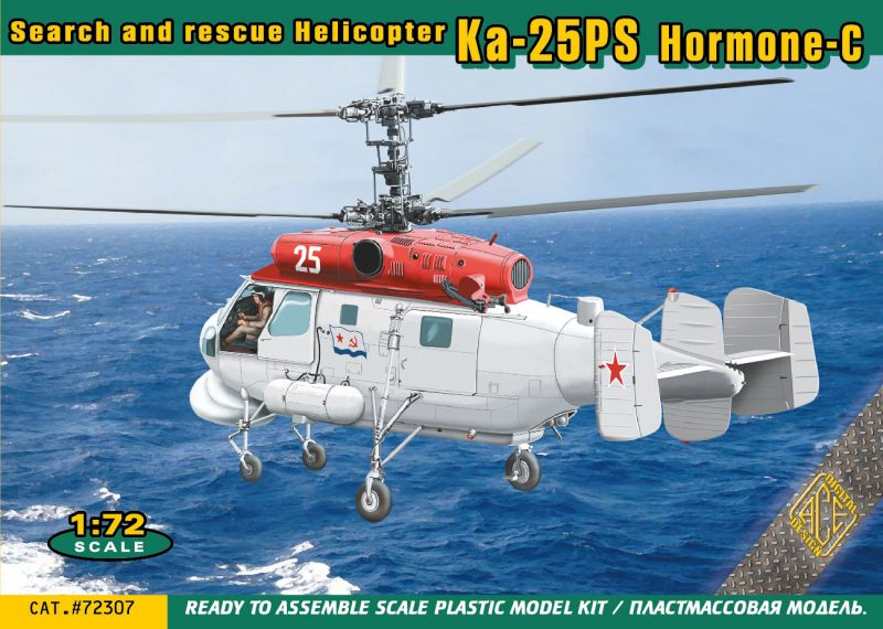 Ace 1/72 Kamov Ka-25PS Hormone C Search and Rescue Helicopter # 72307