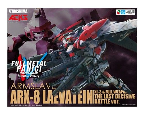 Aoshima 1/48 Invisible Victory Armslave ARX-8 Laevatein The Last Decisive Battle ver. XL-3 & Full We
