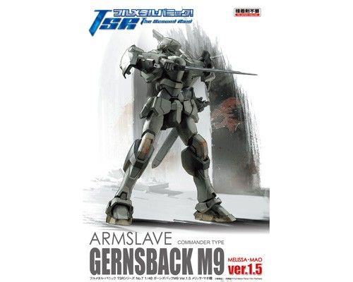 Aoshima 1/48 TSR Armslave Commander Type Gernsback M9 Melissa Mao No.7 ver. 1.5 Snap-Together Kit #