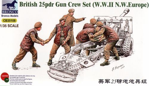 Bronco 1/35 British 25 Pdr Gun Crew Set (WWII NW Europe) # 35108