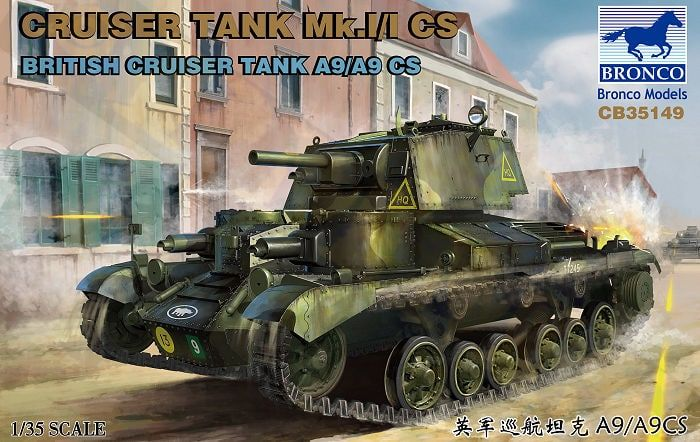 Bronco 1/35 Cruiser Tank Mk.I/I CS British Cruiser Tank A9/A9CS # CB35149