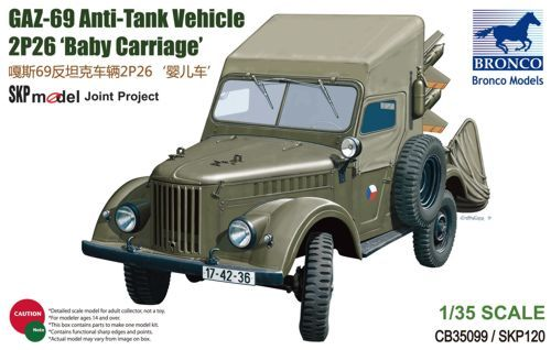 Bronco 1/35 GAZ-69 Anti-Tank Vehicle 2P26 'Baby Carriage' # CB35099