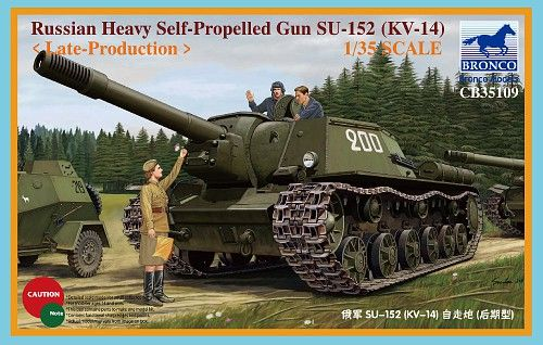 Bronco 1/35 Russian Su-152 (KV-14) Heavy Self-Propelled Gun (Late Production) # CB35109