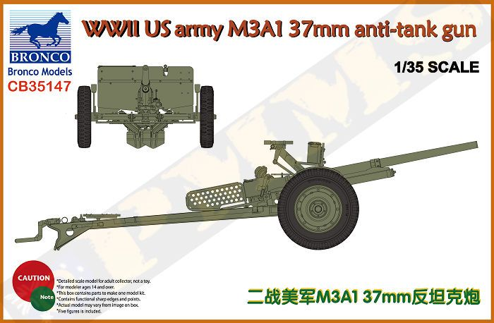 Bronco 1/35 WWII US Army M3A1 37mm Anti-Tank Gun # CB35147