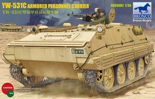 Bronco 1/35 YW-531C Armored Personnel Carrier # CB35082