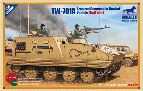 Bronco 1/35 YW-701A Armored Command & Control Vehicle (Gulf War) # CB35091