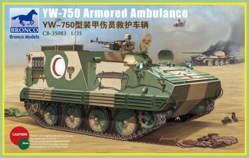 Bronco 1/35 YW-750 Armored Ambulance Vehicle # CB35083
