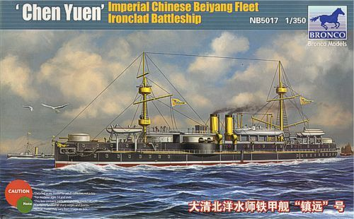 Bronco 1/350 'Chen Yuen' Imperial Chinese Beiyang Fleet Ironclad Battleship # NB5017