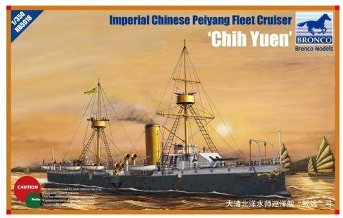 Bronco 1/350 'Chih Yuen' Imperial Chinese Peiyang Fleet Cruiser # NB5018