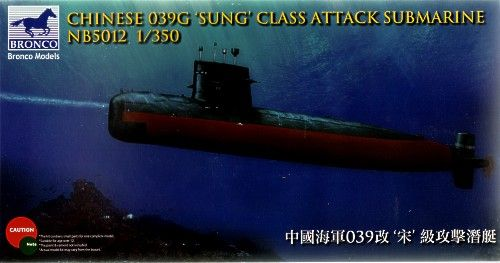 Bronco 1/350 Chinese 039G 'Sung' Class Attack Submarine # NB5012