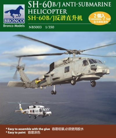 Bronco 1/350 Sikorsky SH-60B/J Anti-Submarine Helicopter # NB5003