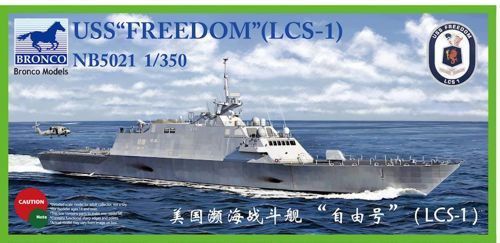 "Bronco 1/350 USS ""Freedom"" (LCS-1) # NB5021"