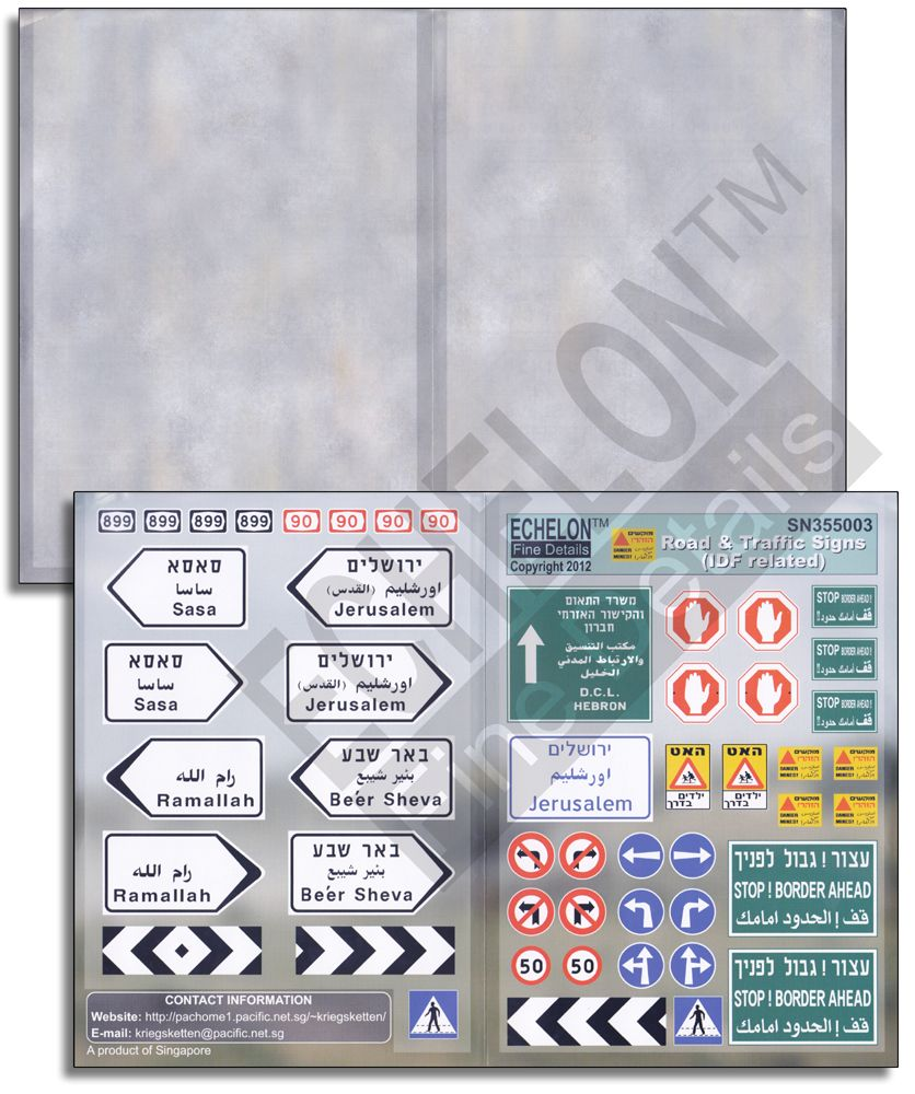 Echelon FD 1/35 Israel Road & Traffic Signs (IDF related) # SN355003