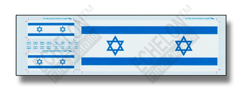 Echelon FD 1/35 Israeli Antenna Flags & Flag Patches # FL354006