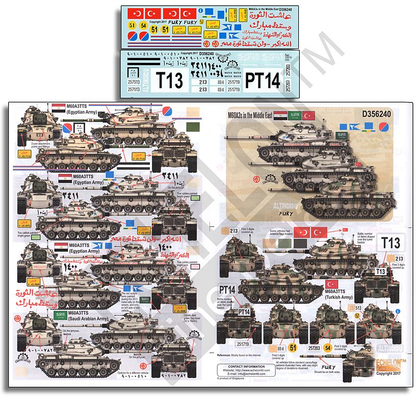 Echelon FD 1/35 M60A3s in the Middle East # D356240