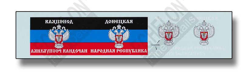 Echelon FD 1/35 Novorossian Antenna Flags (Part 2) # FL354008