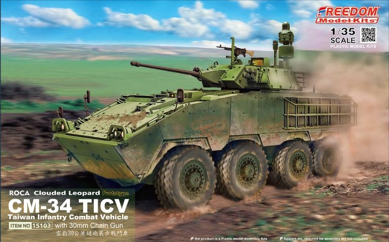 Freedom Models 1/35 CM-34 Clouded Leopard TICV with 30mm Chain Gun (Prototype) # 15103