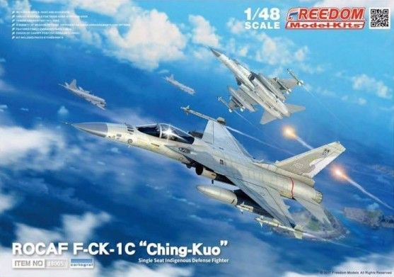"Freedom Models 1/48 ROCAF F-CK-1C ""Ching-Kuo"" Single Seat Fighter # 18005"