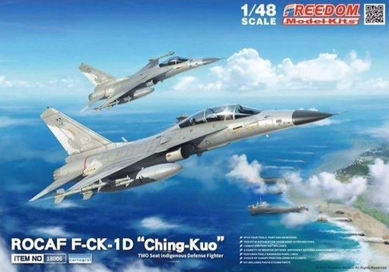 "Freedom Models 1/48 ROCAF F-CK-1D ""Ching-Kuo"" Two Seat Fighter # 18006"