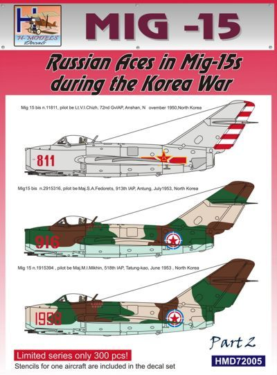 H-Model Decals 1/72 Mikoyan MiG-15 Soviet Aces in Korea, Part 2 # 72005