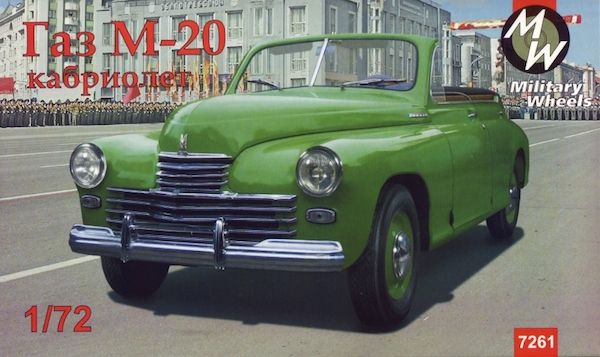 "Military Wheels 1/72 GAZ-M20 ""Pobeda"" Cabriolet Soviet Car # 726"