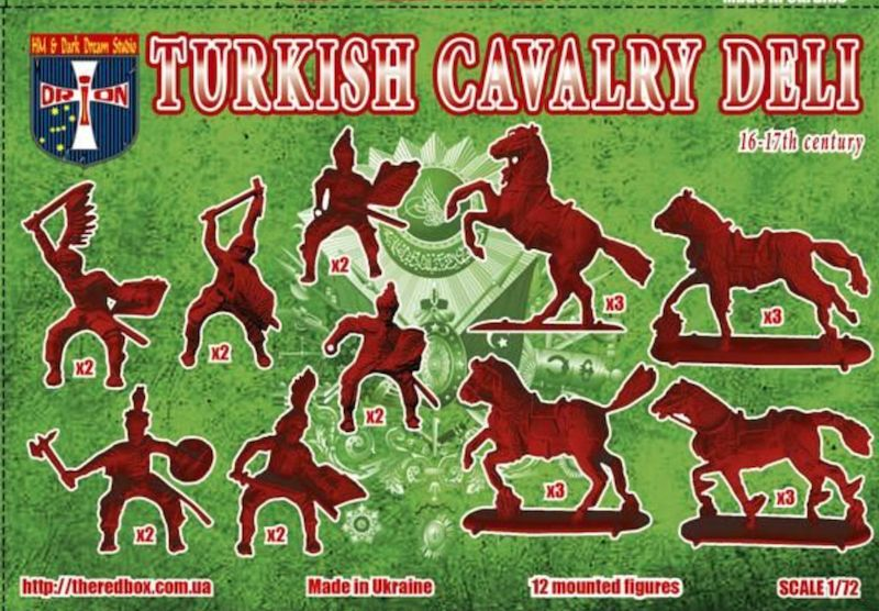 Orion 1/72 Turkish Cavalry (Deli) 16-17th Centurty # 72055