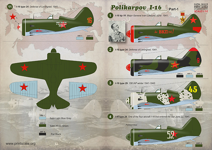 Print Scale 1/32 Polikarpov I-16 Part 1 # 32015