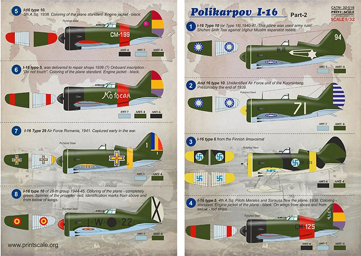 Print Scale Decals 1/32 Polikarpov I-16 Part 2 # 32016