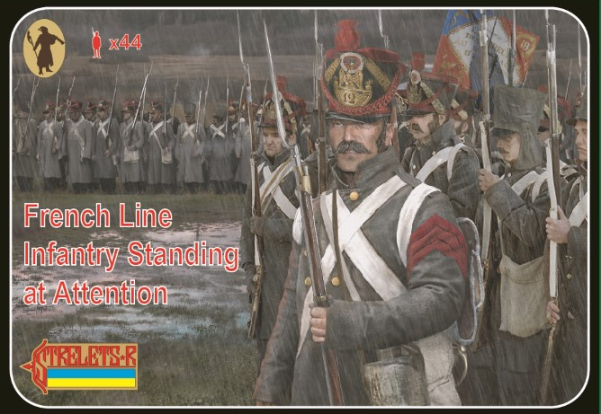 Strelets 1/72 French Line Infantry Standing at Attention # 184