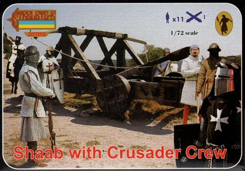 Strelets 1/72 Shaab with Crusader Crew # A010