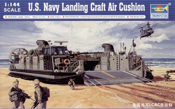 Trumpeter 1/144 LCAC Landing Craft Air Cushion # 00107