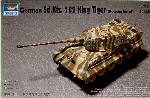 Trumpeter 1/72 King Tiger Porsche Turret # 07202