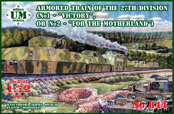 "UM-MT 1/72 Armored Train of the 27th-Division (1- ""Victory"" 2- ""For The Motherland"") # 644"