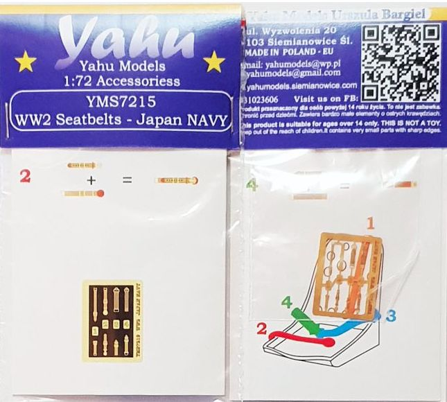 Yahu Models 1/72 WWII Seatbelts - Japan NAVY # YMS7215