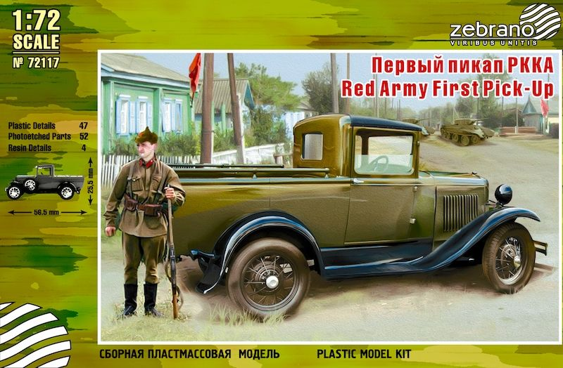 Zebrano 1/72 Red Army First Pick-Up # 72117