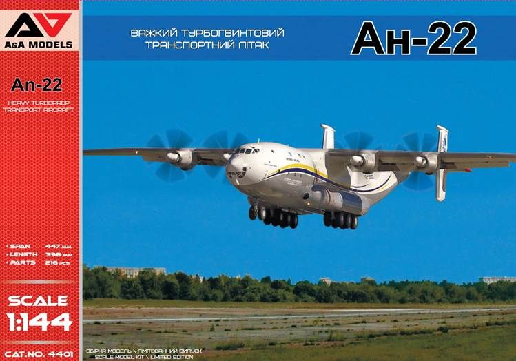 A & A Models 1/144 Antonov An-22 Heavy Turboprop Transport Aircraft # 4401