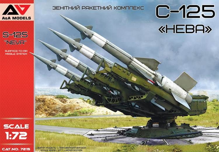 "A & A Models 1/72 S-125 ""Neva"" Surface-to-Air Missile System # 7215"