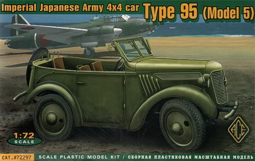 Ace 1/72 Imperial Japanese Army 4x4 Car Type 95 (Model 5) # 72297