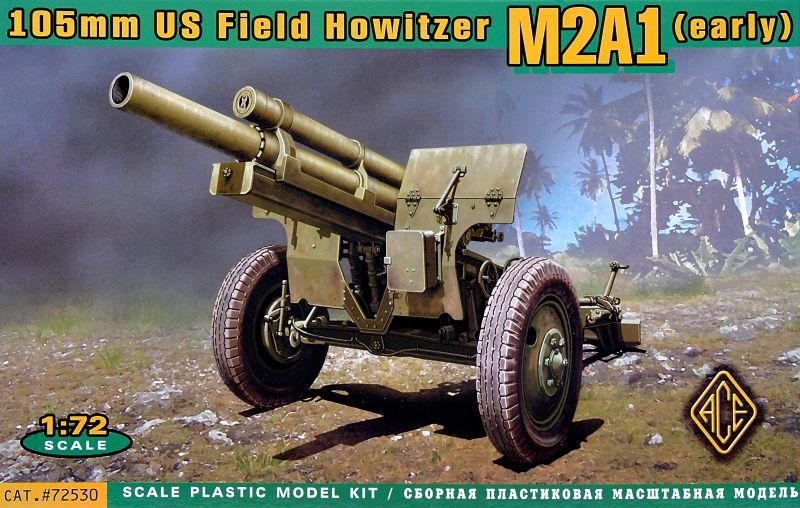 Ace 1/72 M2A1 105mm US Field Howitzer (Early) # 72530