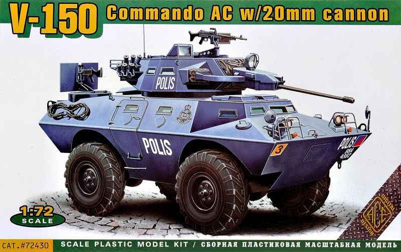 Ace 1/72 V-150 Commando AC with 20mm Cannon # 72430