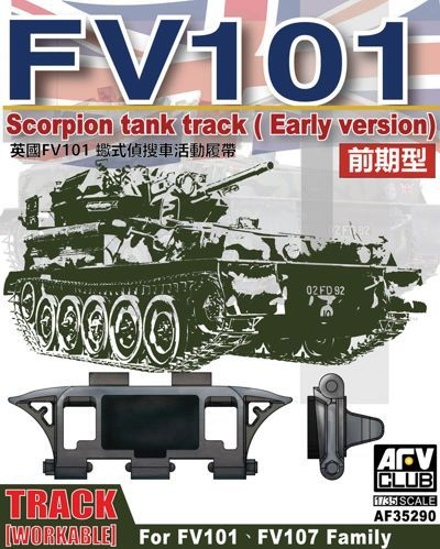 AFV 1/35 FV101 Scorpion Workable Track (Early) # AF35290