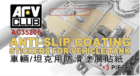 AFV - Anti-Slip Coating Stickers for Vehicles/Tanks/Aircraft/Ships # AC35206