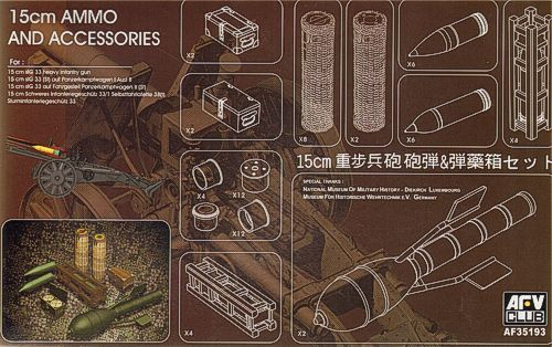 AFV Club 1/35 15cm Ammo and Accessories # AF35193